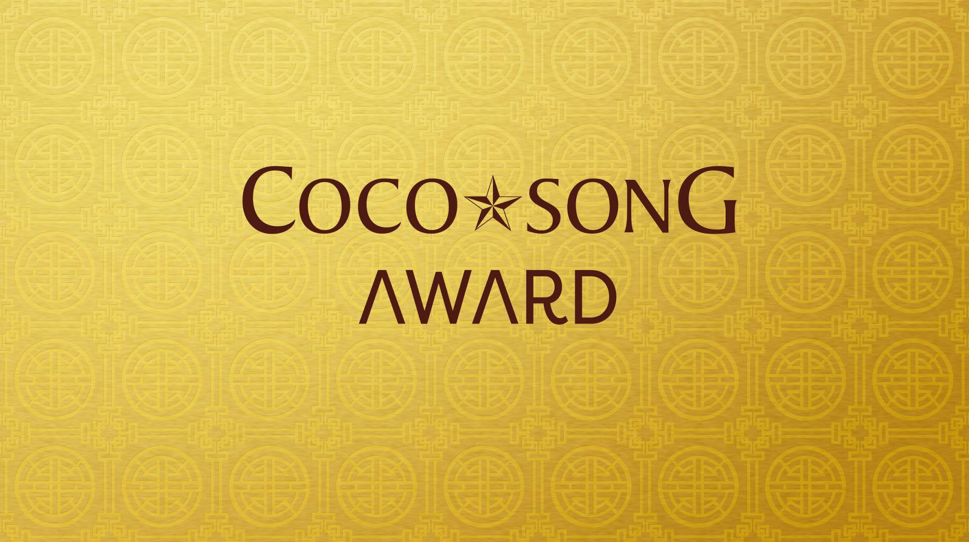 Coco Song Award: Area 98 x Harim Accademia Euromediterranea