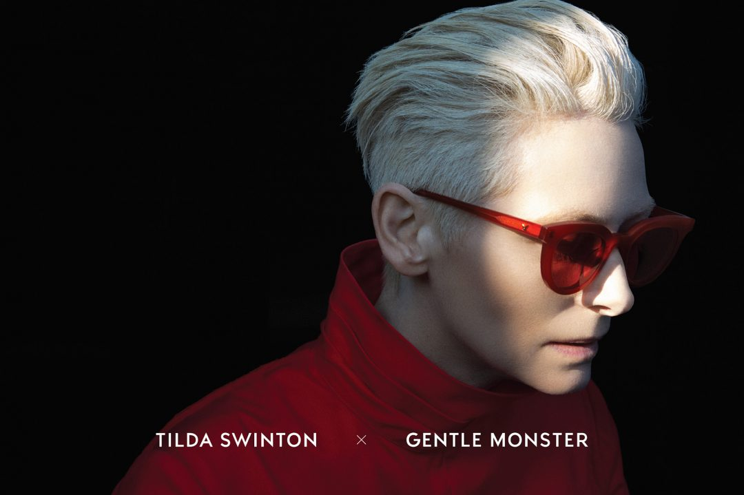 Tilda Swinton x Gentle Monster on Exclusive Eyewear Collection 2017
