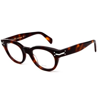 Frame Yourself Right with Oval Shaped Glasses